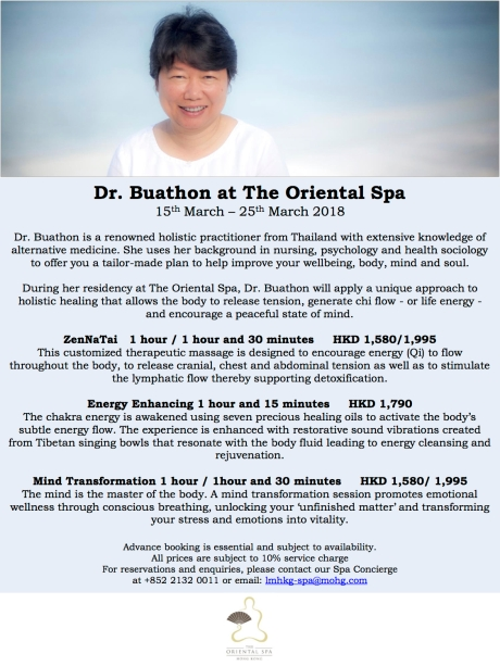 Dr Buathon Thienarrom - 15-25 Mar 2018