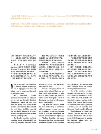 page0051 copy